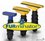 Фурминатор для животных