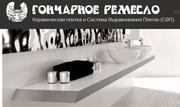 Коллекции керамической плитки прайс