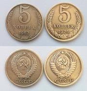 Продам монеты СССР и юбилейные монеты России (2012)
