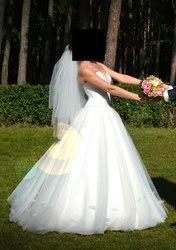 Продам Эксклюзивное Счастливое Свадебное платье!!!