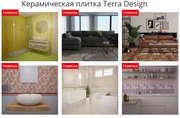 Керамическая плитка Terra Design прайс в Воронеже