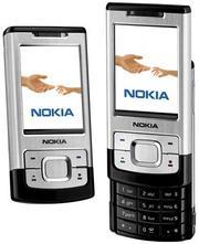 Продам телефон Nokia